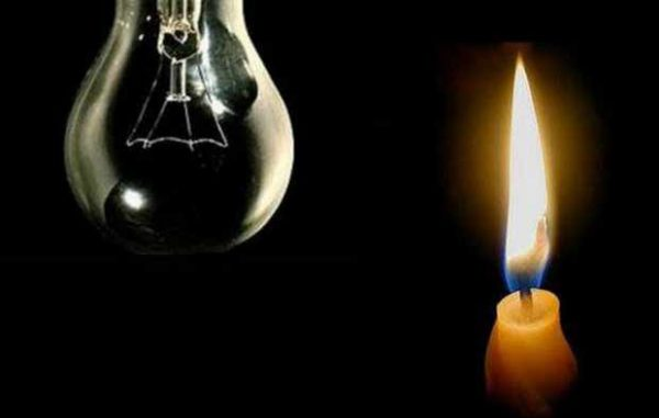 qualidade da energia eletrica