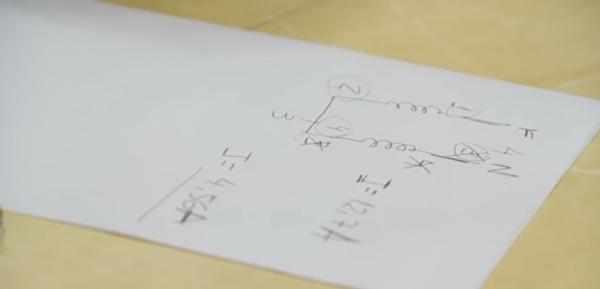 Como Identificar as Pontas do Motor Monofásico sem Numeração 3